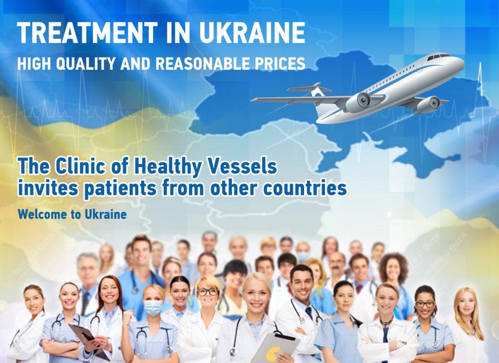 Inbound medical tourism